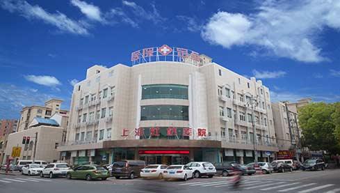 上海胎记医院全心全意为患者服务