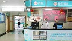 上海胎记医院治疗更安全